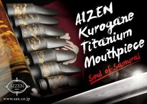mouthpiece_image10